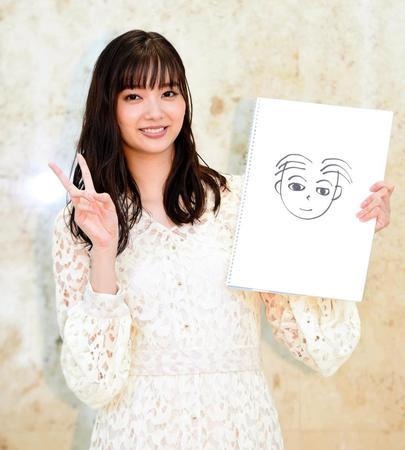 ロケバス 運転手 新川優愛 画像 結婚 年収