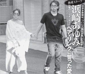 浜崎あゆみと長瀬智也が破局した原因とは?Mの歌詞の意味や復縁の可能性について検証!