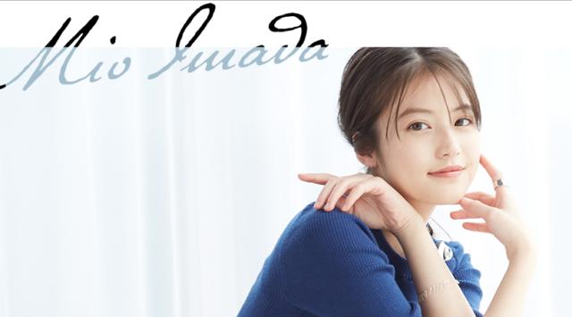 今田美桜ファンクラブない?ドラマやイベントの最新出演情報を知る方法