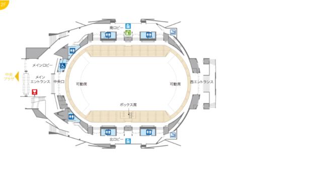 新しい地図ファンミ幕張2020の座席表詳細を徹底調査!アクセスやコロナ対策も紹介!