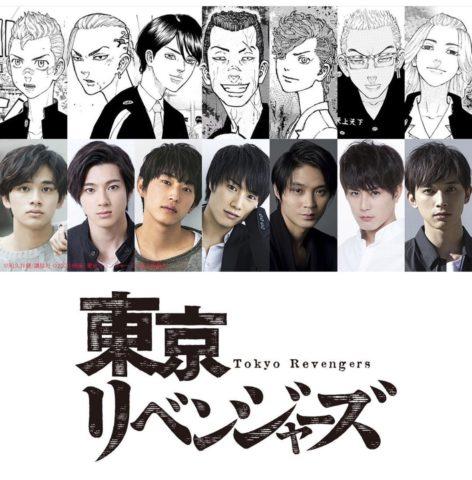 東京卍リベンジャーズ  実写 映画 キャスト 相関図 一覧 原作 違い 画像 比較