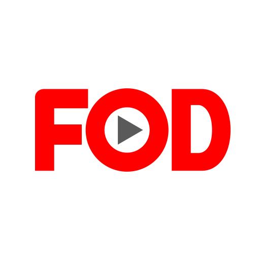 FODをテレビで見る方法と料金は?重い・映らない時の原因と対処法も解説!