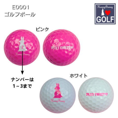 わたナギ メイのゴルフウェアのブランドどこ?ゴルフバッグや値段も調査!